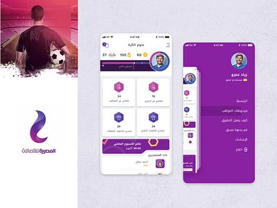 Football Stars App illustration design sports football mobile app usability app ux