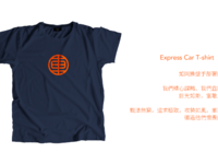 Express car t shirt    2
