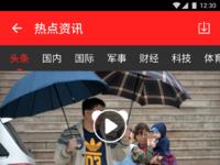 Baidu video client2