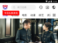 Baidu video client1