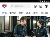 Baidu video client3