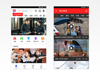 Baidu Video Client