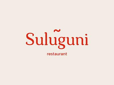 Suluguni - georgian restaurant logo design minimalist logo modern logo illustrator handlettering typography branding vector art restaurant logo typogaphy logotype vector logo design graphic design