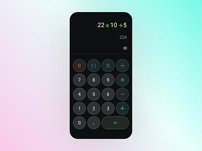 #Daily UI – Day 004 uidesign day004 calculator dailyui app design ui