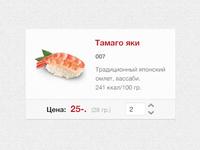 Sushi order