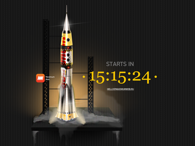 Launch preparation rocket start icon illustration photoshop poehali