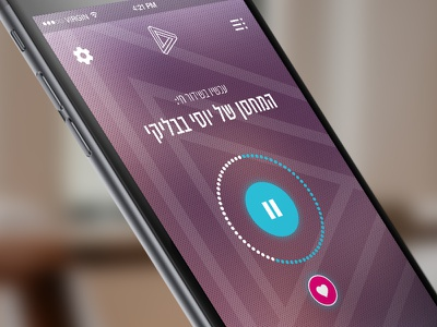 Eol Radio App player mobile app mobile ux ui radio eol app android ios