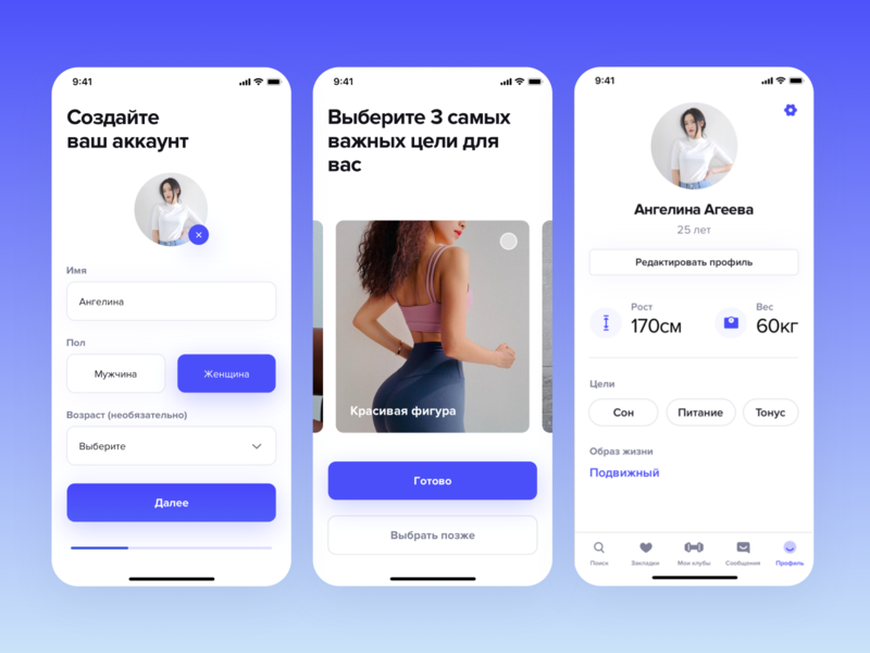 Fitness Booking App booking system bookings fitbit diary fitness club fitness center meal tracker sport fitness app booking fitness design app ios interface ux ui