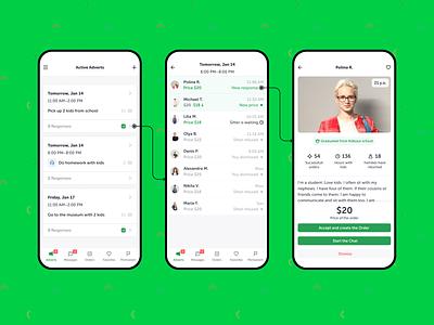Kidsout Parents App advertising application ios interaction dribbble mobile app ux design interface ui