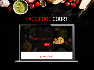 Face Food Court - UI Design ux development food app orders online restaurant food interface design ui agency web ui-ux-