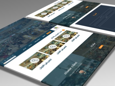 Elabed Mall Ui & UX (home page)
