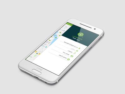 Forerra Mobile App - Driver Profile