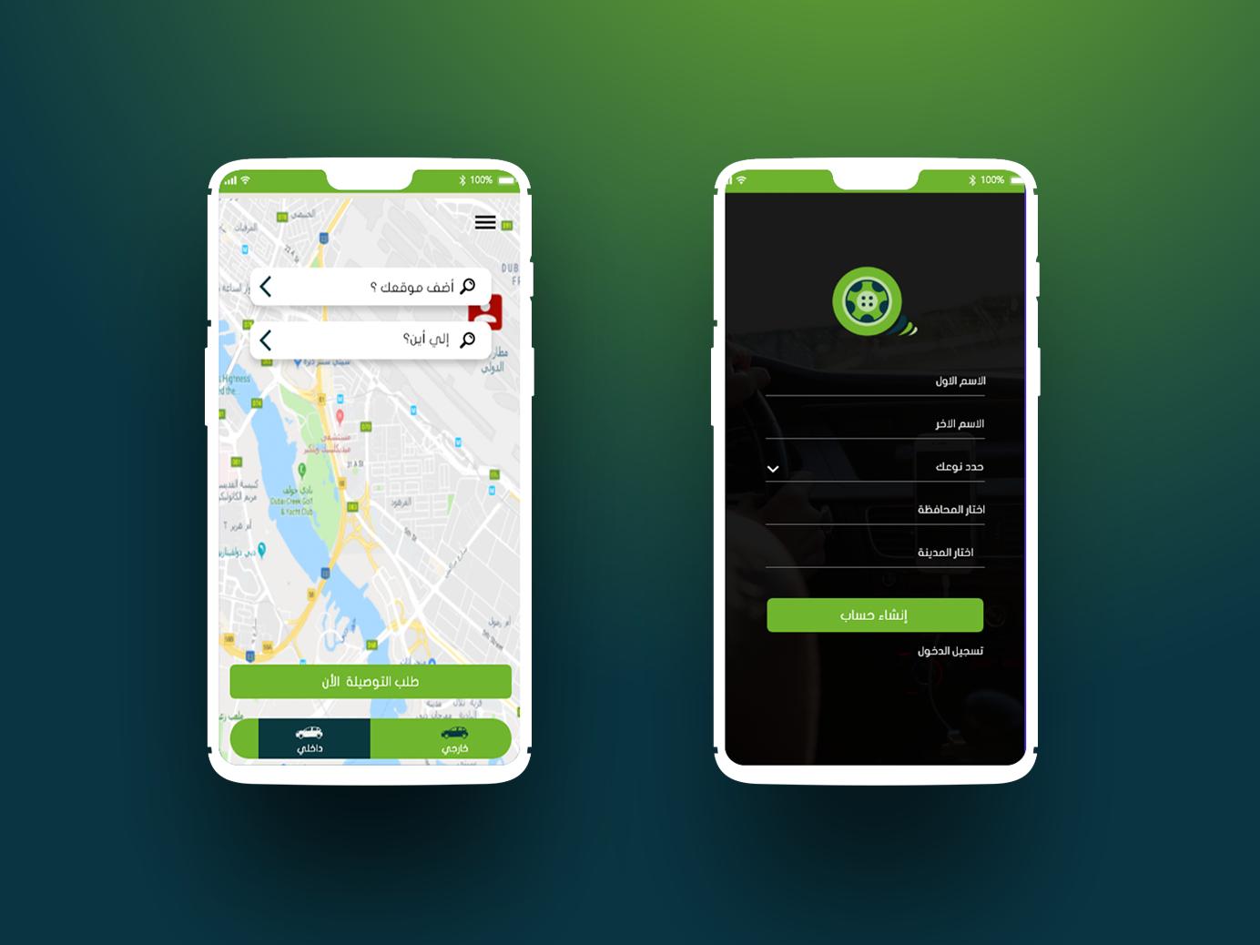 Forerra Mobile App - Register & Main agency design account mobile app drivers driverless car register pages main map driver app driver ui ui-ux- interface