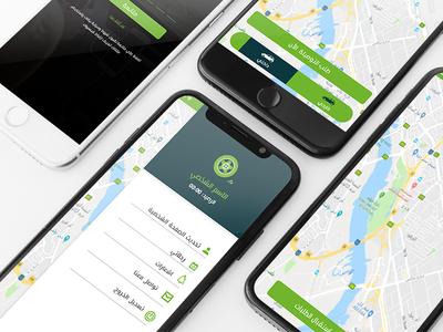 Forerra Mobile App