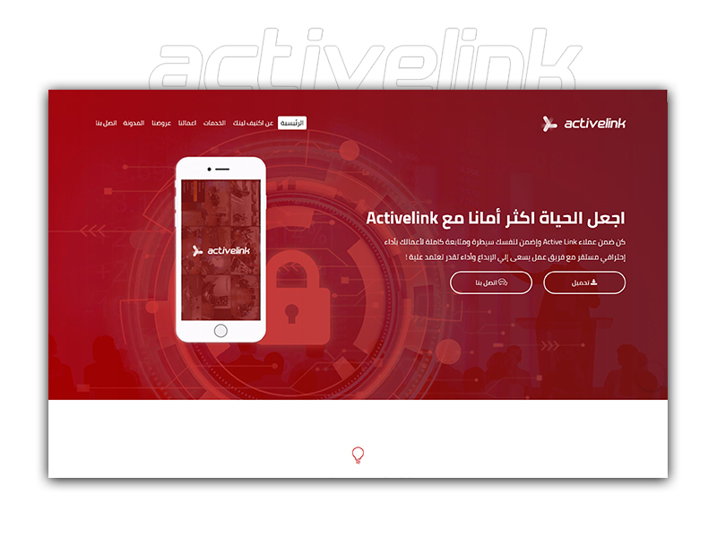 Active Link website Header app development web background header interface design ux agency ui