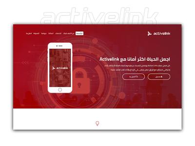 Active Link website Header