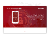Active Link website Header