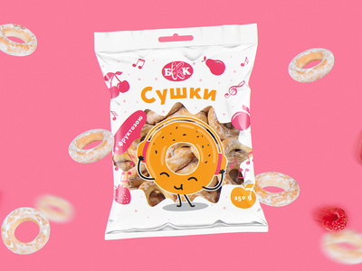 Packaging for cookies branding art apple pear strawberry cherry berries fruits music design graphic design character illustration pack package packaging cookies