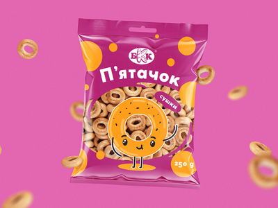 Packaging for cookies amazing fascinating the best top sugar yellow cookies illustration art packaging package pack design branding graphic design colorful color purple pink character