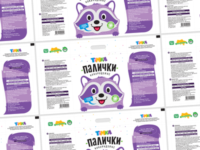 Packaging for corn sticks eyes purple white dessert food raccoon character color wordmark logotype logo illustration branding art package pack graphic design design corn sticks packaging