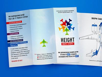 "Model Aviation Club ""Height"" cloud sky plane airplane aircraft blue color white advertisement logo illustration branding art graphic design design print height club aviation booklet"