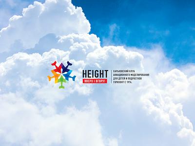 "Model Aviation Club ""Height"" color white blue clouds cloud sky height plane airplane aviation fly sign identity logotype branding illustration art graphic design design logo"