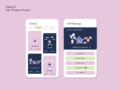 [Daily UI] 041. Workout Tracker pinkblue workouttracker workout dailyui simple design ui appdesign modern uiux