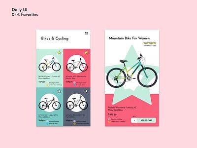 [Daily UI] 044. Favorites bicycle bike favorite 044 dailyui simple design ui appdesign modern uiux