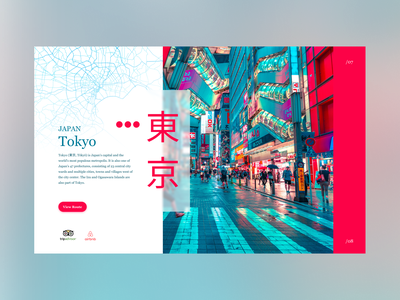 Travel App Concept software company pixel desktop ux ui design