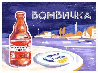 Beer time night sea fish ship typography texture letters illustration drawing cyrillic brushes beer