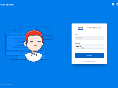 Concept of the login form Vostochny bank vostochny registration password bank forma web design uxuidesign principle dashboard animation