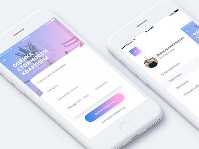 🏠 SoldApp 🏠 cost color light gradient ux menu main ui ios mobile app