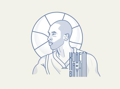 Legend Kobe Bryant