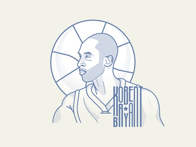 Legend Kobe Bryant star nba lakers color vector icon rip illustration basketball bryant kobe legend