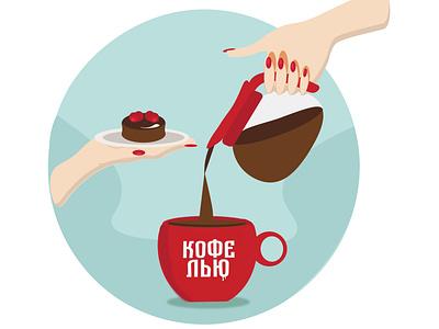 Logo for cafe cafe logo cofee design branding logo