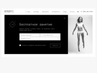 Wellness Club Landing Page Popup Form