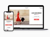 YCloset App Design
