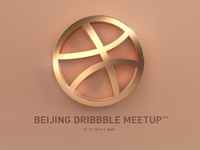 Beijing Dribbble Meetup: mini