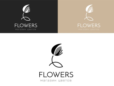 logotype flowers shop flowershop flowers brand design logodesign illustration branding brand vector logo logotypes logotype