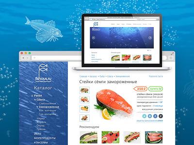 Web designe for a sushi restaurant web design sushi logo water ux ui homepage website
