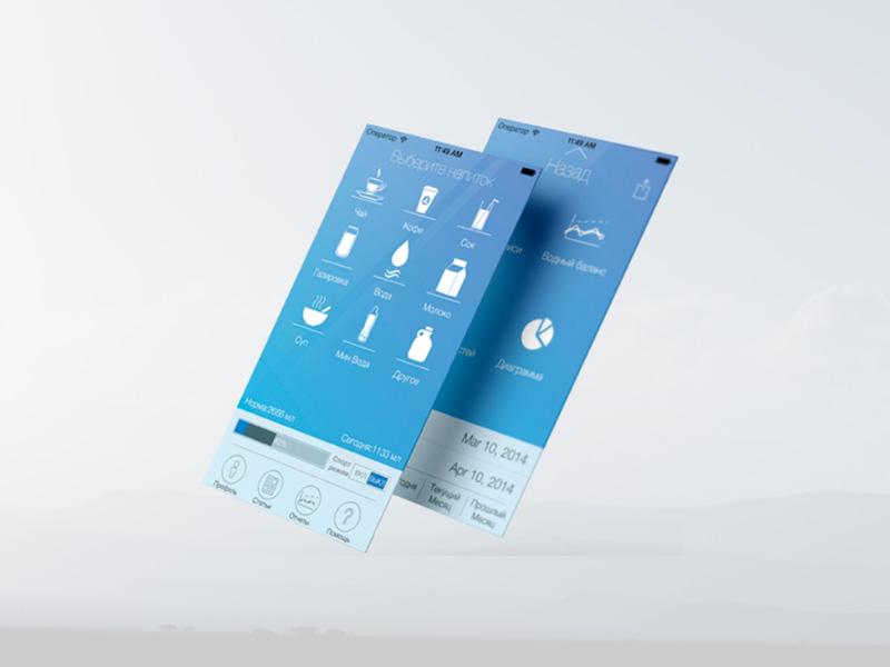 Watermania app design for iOS app logo brand branding dynamics flash