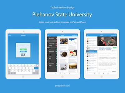 Plehanov State University mobile app ios ipad blue white mobile app application ui ux