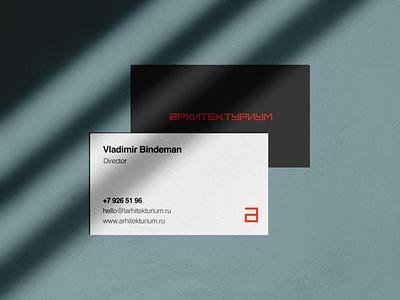 Architectrum helvetica typography mockup print design print paper modern simple red black  white black minimalism business cards free business card business cards design business cards