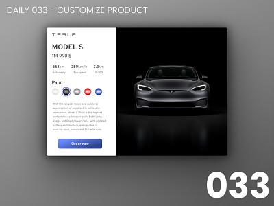 Daily UI #033 - Customize product 034 design daily ui dailyui 100daychallenge ui