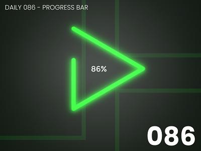 Daily UI #086 - Progress bar design daily ui dailyui 100daychallenge ui