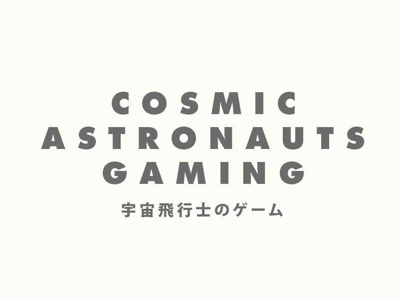 Cosmic Astronauts Gaming Logo type typography