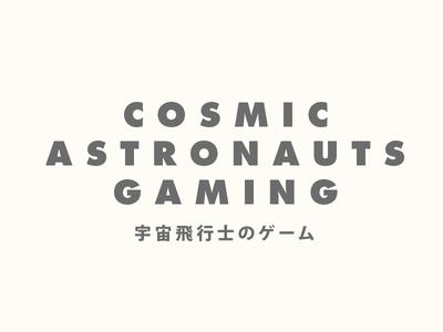 Cosmic Astronauts Gaming Logo