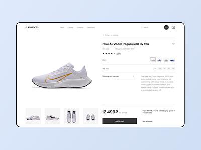 E-commerce product card website design web minimal typography ux ui sport figma