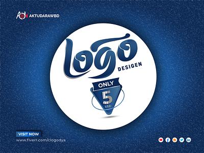 Logo Offer vector icon illustration design 3d logo minimalist logo logodesign branding logo discount today offer newoffer