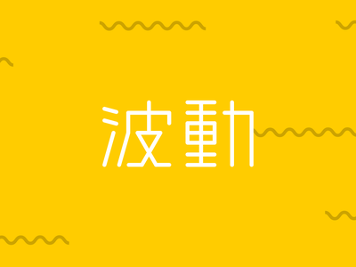 Hadou branding app typogaphy logo